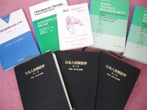 書籍をもとにした豊富な勉強量