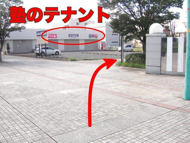 アクセス写真29