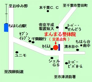 まんまる整体院所在地図